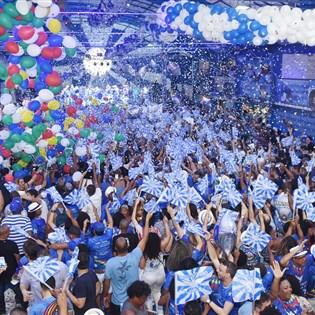 Confira letra do samba da Portela para o Carnaval 2018