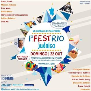 Bateria da Portela será uma das atrações do 1º Fest Rio Judaico